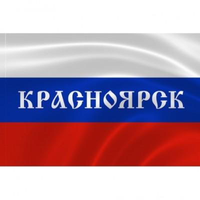 Автосканеры в Красноярске