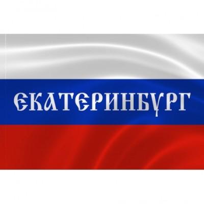 Автосканеры в Екатеринбурге