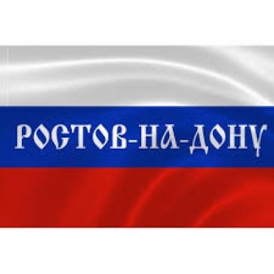 Автосканеры в Ростове на Дону