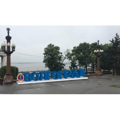 Автосканеры в Волгограде