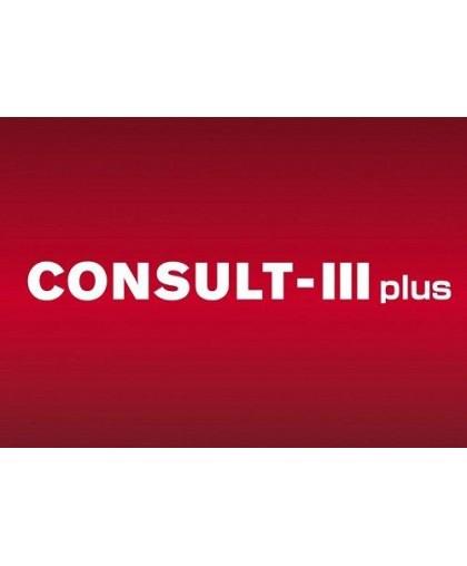 Nissan Infiniti Consult 3